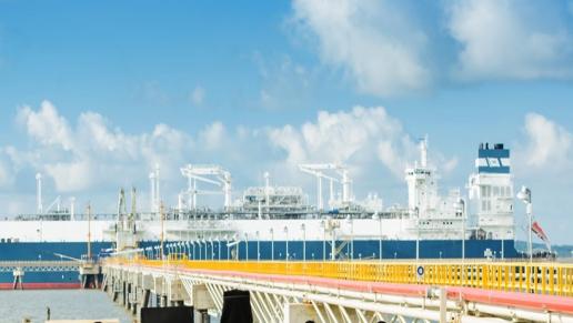 Entró en operación el primer puerto para la regasificación de gas natural licuado en Colombia